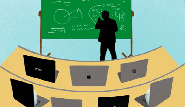 Graphic of instructor at blackboard with empty chairs in classroom.