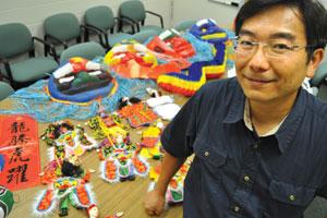Dr. Szu-Yen Neal Liang
